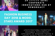 "Fashion Business Day 2018 & Model Stars Award 2017""!"
