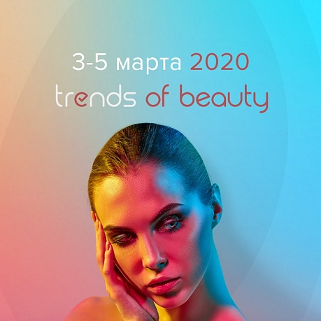 Trends Of Beauty 2020
