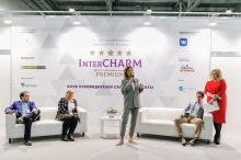 INTERCHARM запускает программу #ИнтершармДома: мастер-классы и экспертиза теперь доступны даже дома.